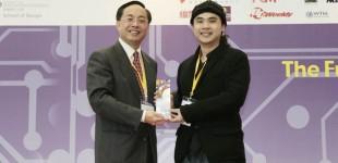 Digital Pioneer<span> - Mr. Kwai Bun as winner, organized by British Council</span>