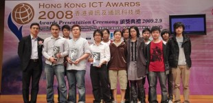 HKICT Awards 2008<span> - 3 Trophies, Best Digital Entertainment Awards</span>