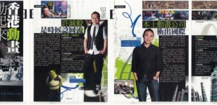 U-Magazine<span> - Interview with Mr. Kwai and Raman Hui</span>