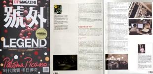 CityMagazine<span> -
