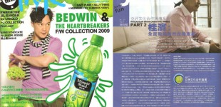 亞洲文化合作論壇<span> - Mr. Kwai Bun interviewed with Milk Magazine</span>