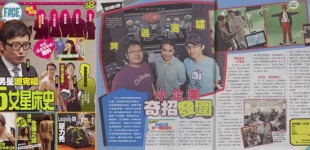 Face Magazine<span> - Mr.Kwai Bun interviewed with