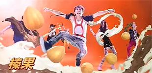 Kinder Bueno<span> - Multi Sensational Taste & Fun</span>