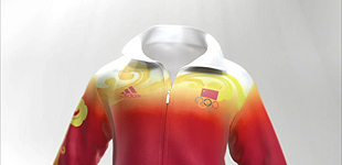 Adidas<span> - Beijing Olympic</span>