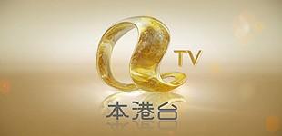 ATV - 5elements<span> - Water Logo</span>
