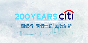 citibank_200years_show