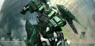 Cestbon_Transformer_007