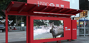 HSBC_Bus Shelter
