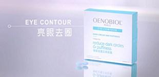 Oenobiol_eyeContour
