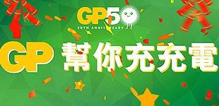 GP_CNY2015_S