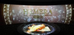 緻藍天<span> - HEMERA - Theater & Projection Mapping</span>