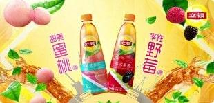 Lipton_FruitTea_07