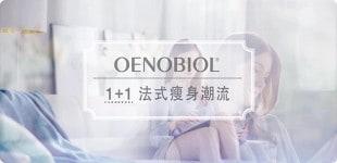 Oenobiol_slim_01