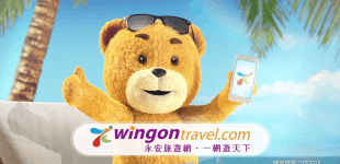 WingOnTravel.com<span> - Mr WingOn Bear</span>