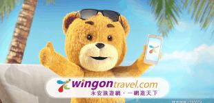 WingOn_04