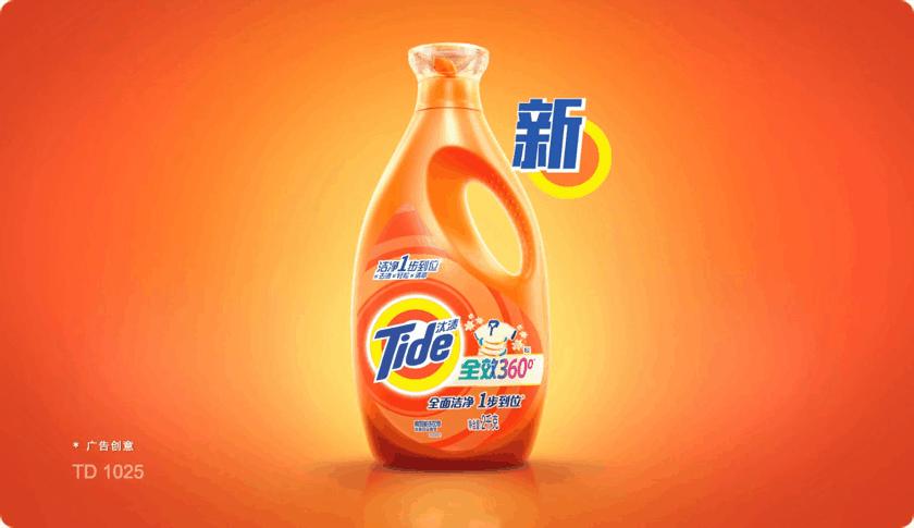 tide360_01