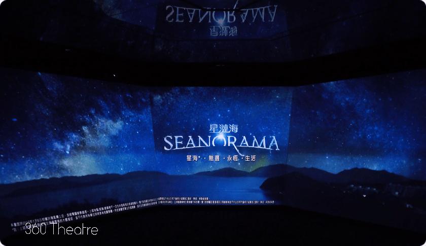 seanorama_01