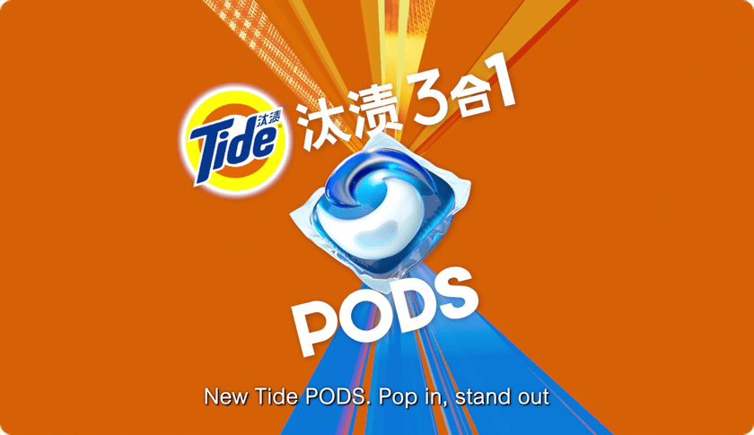 tide_3in1_03