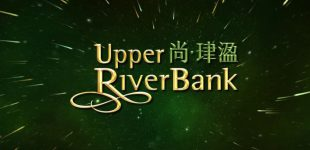 Upper RiverBank 尚‧珒溋
